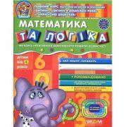 knigi-i-uchebnye-posobiya logo