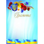 bumaghnaya-produkciya logo