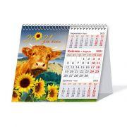 kalendari-1 logo