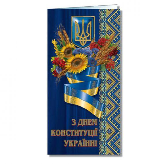 Марта оригами, открытка почтой по украине