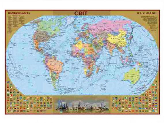Карта Світу Політична М1:54 000 000 А-2 65х45см картон