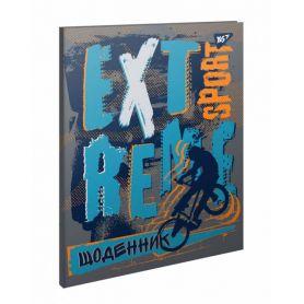 Щоденник шкільний інтегральний Extreme Yes