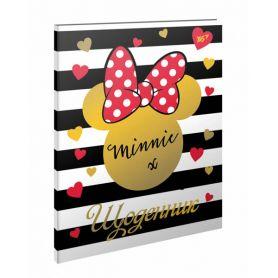 Щоденник шкільний інтегральний Minnie gold Yes