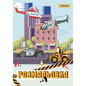 Раскраска А-4 12страниц Barbie 7, 1Вересня