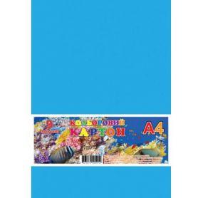 Картон кольоровий А-4 9арк в п/п пакеті