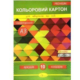 Картон кольоровий А-3 10арк 300г/м2 Апельсиин