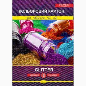 Картон кольоровий Glitter Premium А-4 8арк 8кол  Апельсин