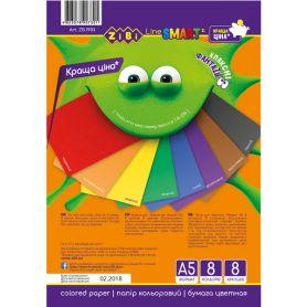 Папір кольоровий А-5 8арк ZiBi Smart