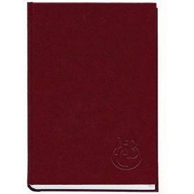 Книга алфавітна 145х202мм. 112аркушів баладек бордо *Поліграфіст