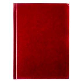 Щоденник Buromax А-5 144арк. Strong тв.обкл., білий блок, бордовий