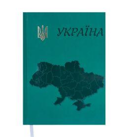 Щоденник Buromax А-5 144арк. Ukraine тв.обкл., мат.лак, білий блок, червоний