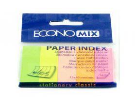 Індекси паперові клейкі 15х45 5кол по 30арк неон Economix