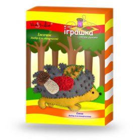 Набір для творчості М'яка іграшка своїми руками Їжачок