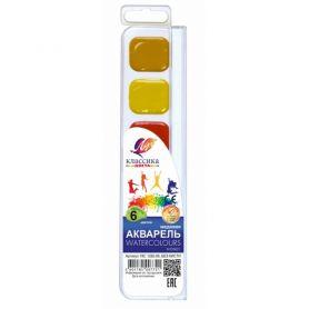Акварель 6 кольорів Классика Луч пластикова упаковка, без пензлика