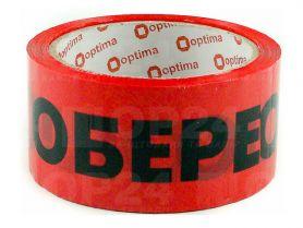 """Скотч 48мм50м """"Обережно: скло"""" червоний Optima"""