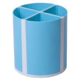 Стакан для ручок пластиковий 4 відділення блакитний Твістер ZiBi