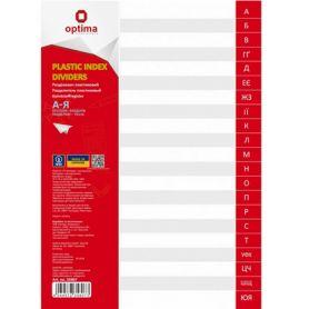 Розділювач сторінок пластик А-4 літери від А до Я сірий Optima