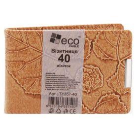 Візитниця Eco-Eagle на 40 візиток 110х74 з тисненням