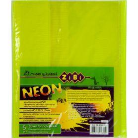 Обкладинка для зошита neon PVC жовта ZіBі