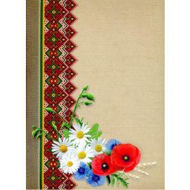 Папка А-4 Український орнамент квіти картон УФ-лак, з двома внутрішніми кишенями