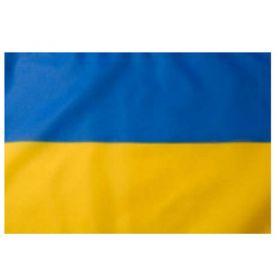 Прапор України 100х150 одинарний габардин/атлас
