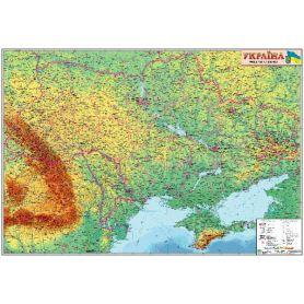 Карта України фізична М1:1 250 000 110х80см картон/ламін./планки
