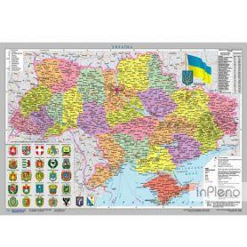 Карта України Адміністр. поділ М1:1 250 000 110х77см картон НОВА