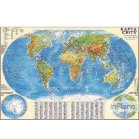 Карта Світу загальногеографічна М1: 22 000 000 160х110см картон/лак