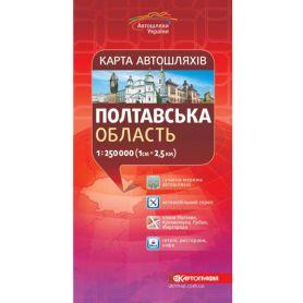 Карта Полтавська область України М1:250 000 автошляхи складана Картографія