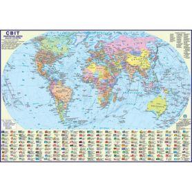 Карта Світу Політична М1:54 000 000 А-2 65х45см папір/ламінація