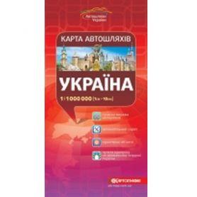 Карта України автошляхи М1:1 000 000 складана Картографія