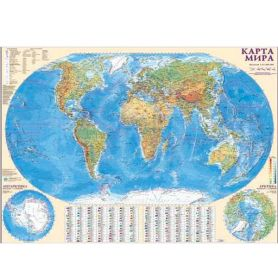 Карта Світу загальногеографічна М1: 32 000 000 110х77см картон/ламін./планки