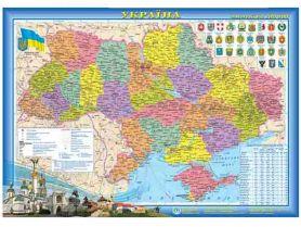 Карта України Адміністр. поділ М1:2 400 000 А-2 65х45см папір/ламінація Нова