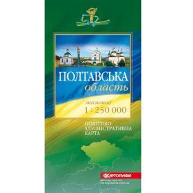 Карта Полтавська область України М1:320 000 політико-адмін. складана Картографія