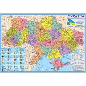 Карта України Адміністр. поділ М1:1 400 000 100х70см папір/ламінація Нова