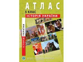 Атлас 5 клас Історія України з контурними картами І.П.Т.