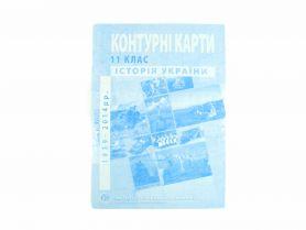 Контурні карти 11 клас Історія України  І.П.Т.