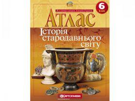 Атлас 6 клас Історія Стародавнього світу Картографія