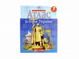 Атлас 7 клас Історія України Картографія