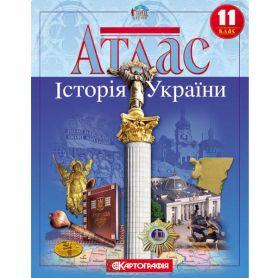 Атлас 11 клас Історія України Картографія
