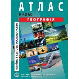 Атлас 9 клас Географія України і світове господарство І.П.Т.
