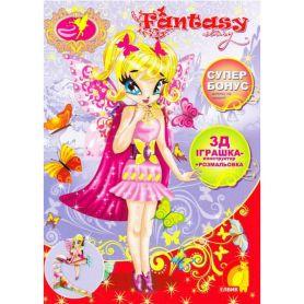 Книга-гра Fantasy story (книжка-розмальовка+3D іграшка) 3 Елвік