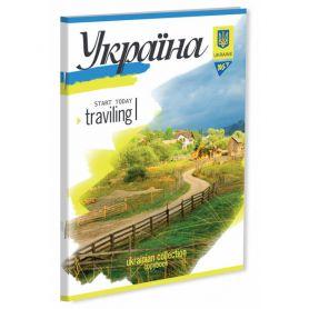 Зошит А-4 48арк офс/кл крейдований картон Україна навколо Yes