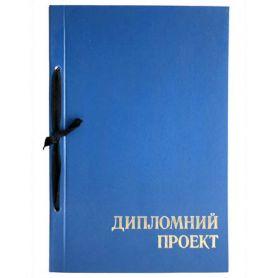 Дипломний проект 99арк. з рамкою *П-ст