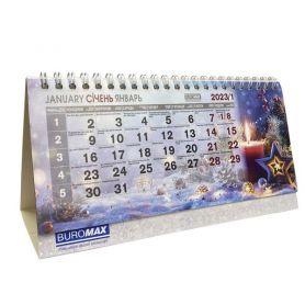 Календар настільний  с блоком на спіралі Romantic 2020